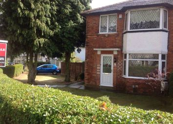 Thumbnail 3 bed end terrace house for sale in Wold Walk, Billesley, Birmingham
