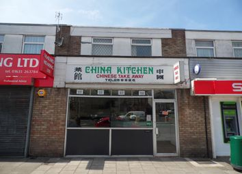 Thumbnail Commercial property for sale in 205 Caerleon Road, Newport, South Wales