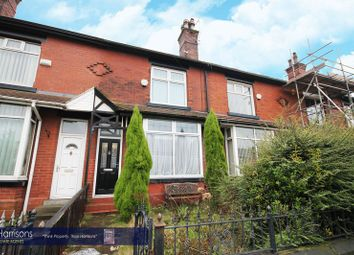 Thumbnail 3 bedroom property to rent in St Helens Road, Middle Hulton, Bolton, Lancashire.