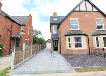 Thumbnail 4 bed semi-detached house for sale in Elm Avenue, Attenborough, Beeston, Nottingham