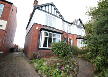 Thumbnail 4 bed semi-detached house for sale in Westfield Road, Parkgate, Rotherham