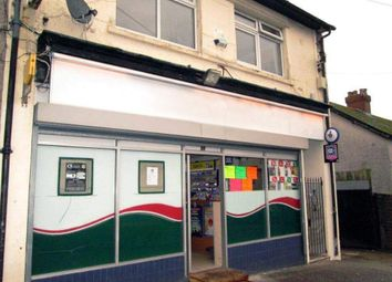 Thumbnail Retail premises for sale in Pethybridge Road, Cardiff