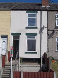 Thumbnail 2 bed terraced house to rent in Old Mill Lane, Mansfield Woodhouse