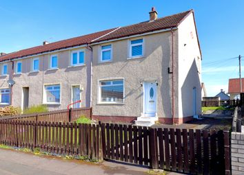 Thumbnail 2 bed end terrace house for sale in Douglas Crescent, Uddingston