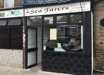 Thumbnail Restaurant/cafe for sale in Chigwell Road, Woodford Green