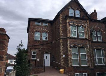 Thumbnail 1 bed flat for sale in Shrewsbury Road, Prenton