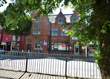 Thumbnail Retail premises for sale in High Street, Bala, Gwynedd