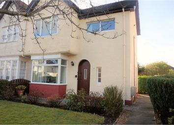 Thumbnail 2 bed semi-detached house for sale in Eriska Ave, Glasgow