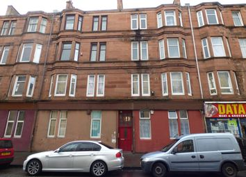 Thumbnail Commercial property for sale in Allison Street, Glasgow
