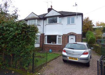 Thumbnail 3 bedroom semi-detached house for sale in Oakwood Road, Leek, Staffordshire