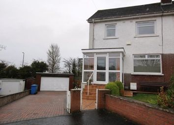 Thumbnail 3 bed semi-detached house to rent in Ardbeg Avenue, Rutherglen, Glasgow, South Lanarkshire