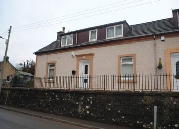 Thumbnail 2 bed semi-detached house to rent in New Trows Road, Lesmahagow, Lanark