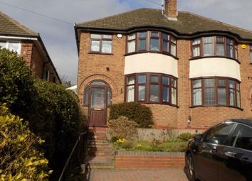 Thumbnail 3 bed semi-detached house for sale in Cedarwood Croft, Great Barr, Birmingham