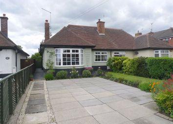 Thumbnail 3 bedroom semi-detached bungalow for sale in Heanor Road, Ilkeston, Derbyshire