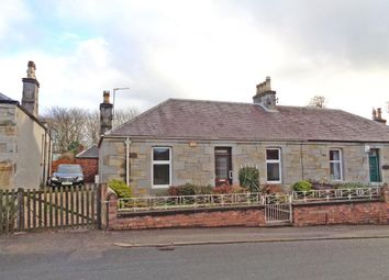 Thumbnail 3 bed semi-detached bungalow for sale in Sandy Brae, Kennoway, Leven