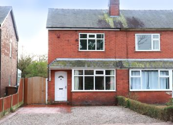 Thumbnail 2 bed semi-detached house for sale in Southport Road, Leyland