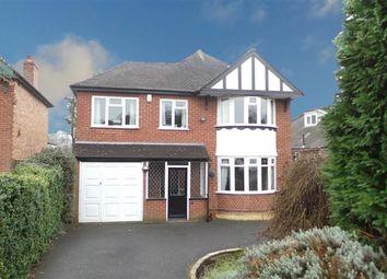 Thumbnail 4 bed detached house for sale in Jordan Road, Four Oaks, Sutton Coldfield