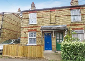Thumbnail 2 bed end terrace house to rent in Longfield Road, Sandy