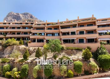 Thumbnail 3 bed apartment for sale in Altea, Valencia, 03710, Spain
