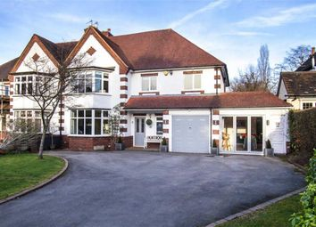 Thumbnail 4 bed semi-detached house for sale in Broad Oaks Road, Solihull, West Midlands