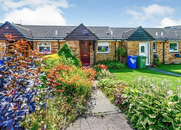Thumbnail 2 bed terraced house for sale in Hawthorn Avenue, Dumbarton