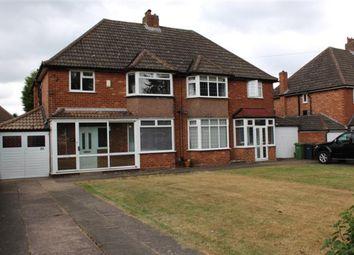 Thumbnail 3 bed semi-detached house for sale in Farnworth Grove, Castle Bromwich, Birmingham