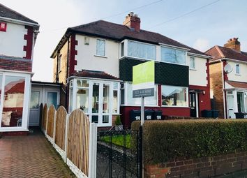 Thumbnail 2 bed semi-detached house to rent in Atlantic Road, Great Barr, Birmingham