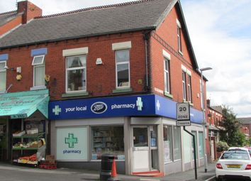 Thumbnail Retail premises to let in Chamber Road, Oldham