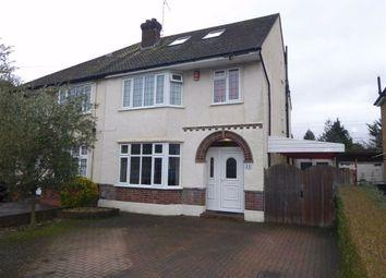 Thumbnail 5 bed semi-detached house for sale in Park Close, Bushey, Bushey