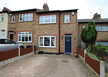 Thumbnail 2 bed end terrace house to rent in Kings Chase, Brentwood