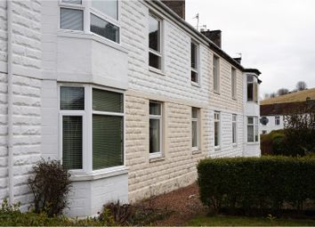Thumbnail 2 bed flat for sale in Ancrum Drive, Dundee