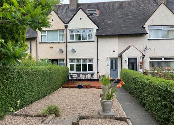 Thumbnail 2 bed terraced house for sale in Lilac Avenue, Garden Village, Hull