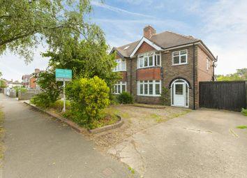 Thumbnail 3 bed semi-detached house for sale in Church Road, Burton Joyce, Nottingham