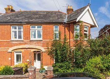 Thumbnail 2 bed flat for sale in Milton Road, Wimborne, Dorset