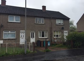 Thumbnail 2 bed terraced house to rent in Baird Avenue, Airdrie, North Lanarkshire