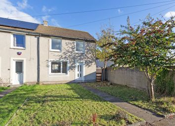 Thumbnail 2 bed end terrace house for sale in 25 Champigny Court, Musselburgh