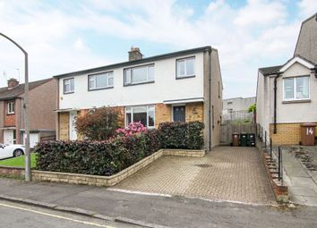 Thumbnail 3 bedroom semi-detached house for sale in 16 Orchard Brae Gardens, Orchard Brae, Edinburgh