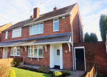 Thumbnail 2 bed property to rent in Albert Street, Pensnett, Brierley Hill