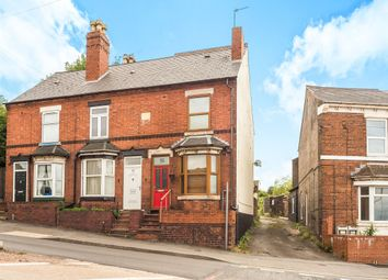 Thumbnail 3 bed end terrace house for sale in Buffery Road, Dudley