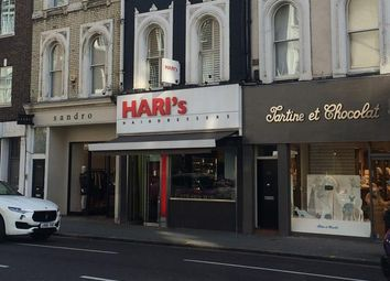 Thumbnail Retail premises to let in 305 Brompton Road, Chelsea, London