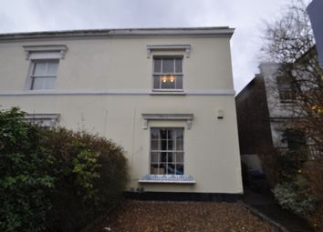 Thumbnail 4 bedroom end terrace house to rent in Fairfield Grove, London