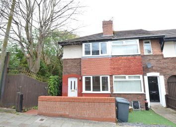 Thumbnail 2 bed end terrace house for sale in Marquis Street, Birkenhead, Merseyside