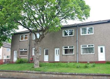 Thumbnail 2 bed terraced house for sale in 47 Maxwell Gardens, Pollokshields, Glasgow