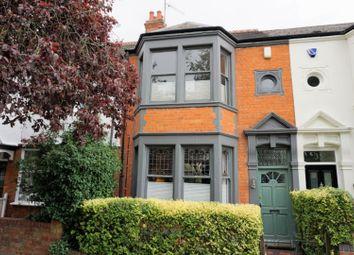 Thumbnail 3 bedroom terraced house for sale in Ardington Road, Northampton
