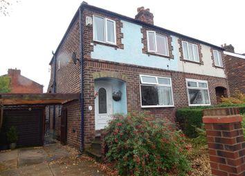 Thumbnail 4 bedroom semi-detached house for sale in Talbot Road, Penwortham, Preston
