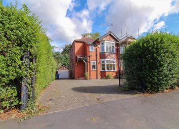 Thumbnail 3 bed semi-detached house for sale in Bridge Lane, Bramhall, Stockport