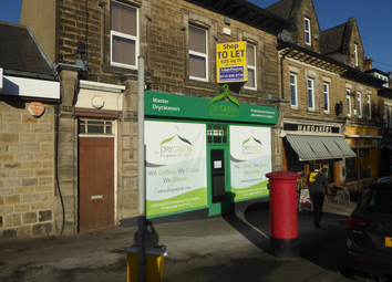 Thumbnail Retail premises to let in Station Road, Horsforth, Leeds