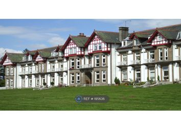 Thumbnail 1 bed flat to rent in Auchterhouse, Dundee