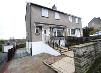 Thumbnail 2 bedroom semi-detached house to rent in Rockall Drive, Glasgow
