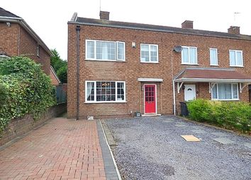 Thumbnail 3 bed end terrace house for sale in Heronswood Road, Rednal